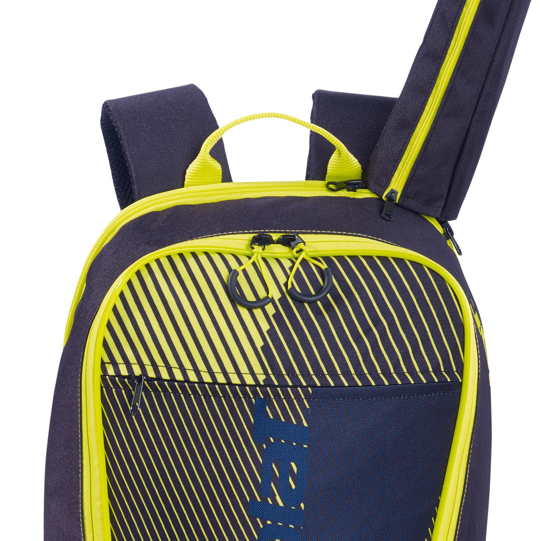 Babolat Club Backpack - Black/Yellow