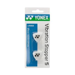 Vibration Dampener Yonex Vibration Stopper 5 Damp  White AC165EXBI