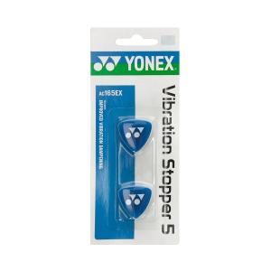 Vibration Dampener Yonex Vibration Stopper 5 Damp  Blue AC165EXBL