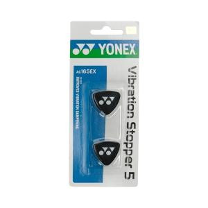 Vibration Dampener Yonex Vibration Stopper 5 Damp  Black AC165EXNR