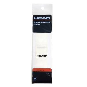 Padel Accessories Head Anti Shock Skin Protector  Transparent 288503
