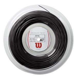 Monofilament String Wilson Revolve Twist 1.30 200 m Reel  Grey WR830000316