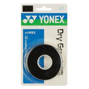 Sobregrip Yonex Dry Grap x 3 Sobregrips  Nero AC140EXN