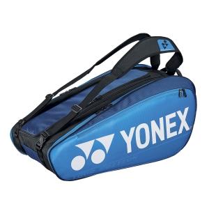Tennis Bag Yonex Pro x 9 Bag  Deep Blue BAG92029EXBL