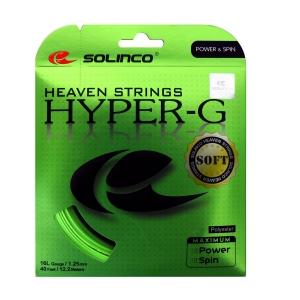 Corda Monofilamento Solinco Hyper Soft G 1.25 Set 12 m  Green 1920199
