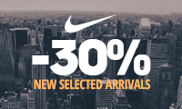 Take advantage of the Nike promo